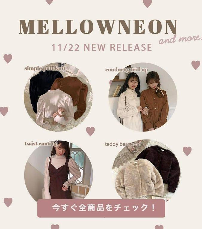 11/22 mellowneon NEW ITEM