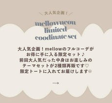 11/25 mellowneon code set restock!!
