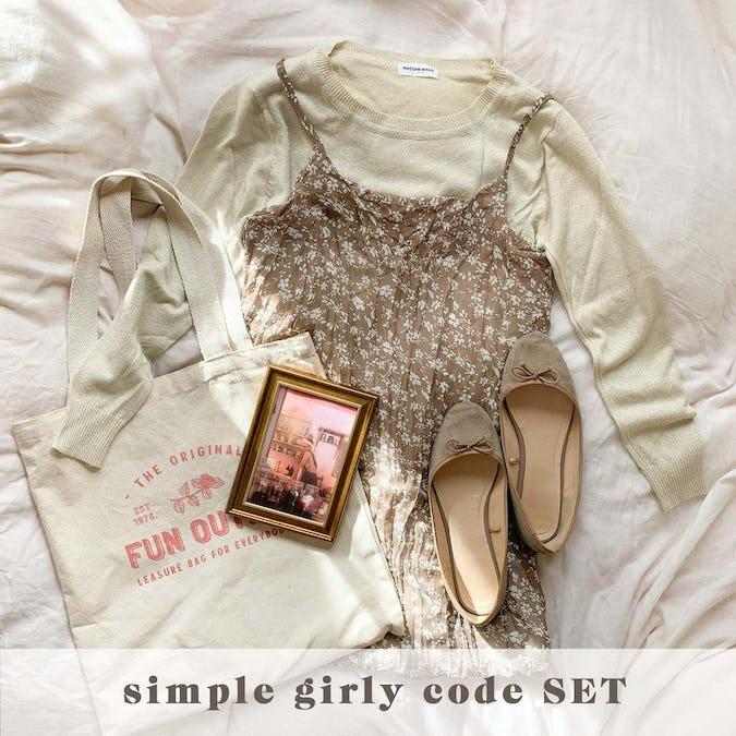 simple girly code SET-0