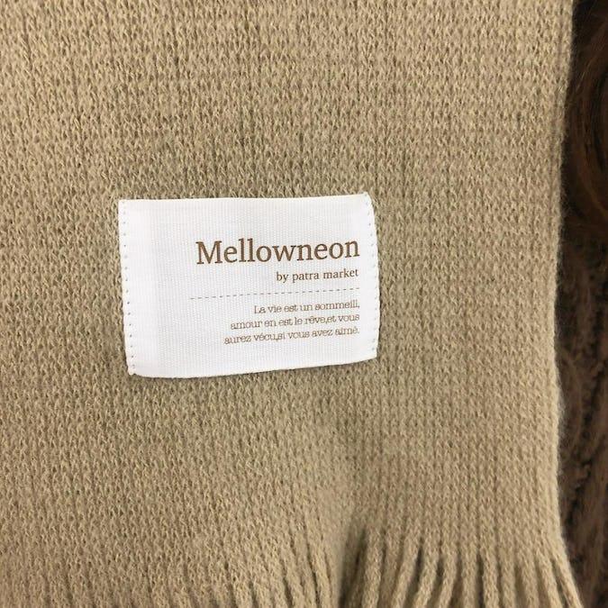 mellow'sワンカラーマフラー