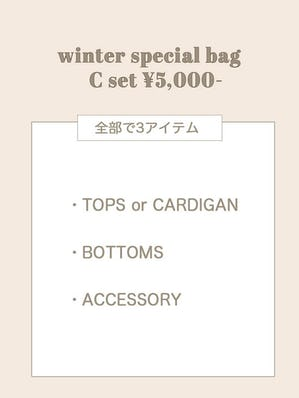 winter special set C