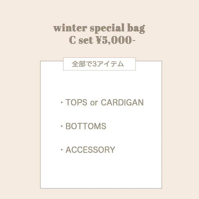 winter special set C-0