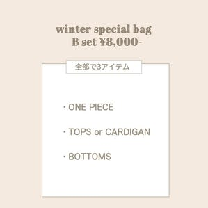 winter special set B