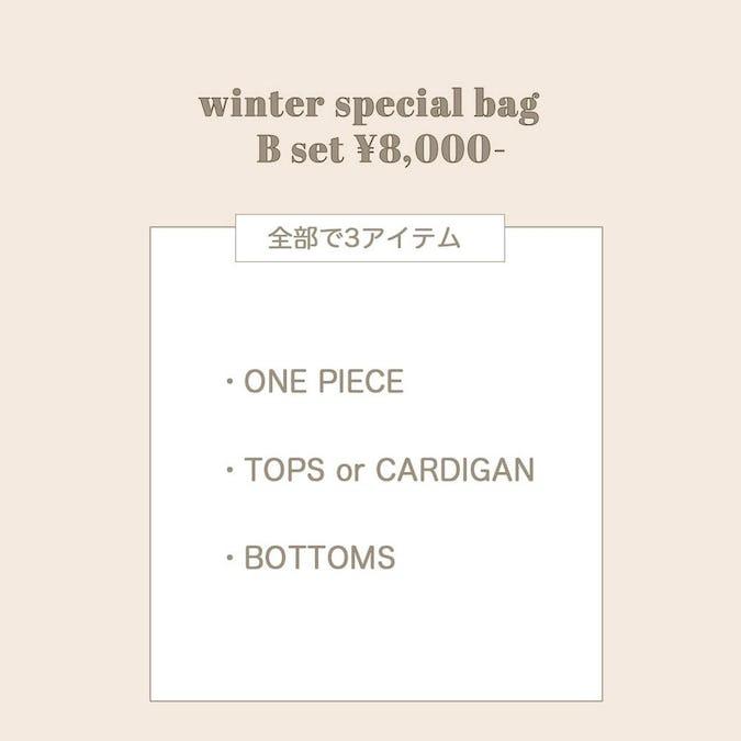 winter special set B-0
