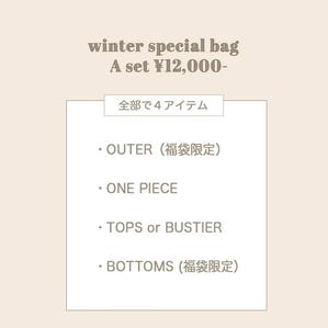 winter special set A