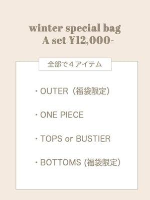 winter special set A