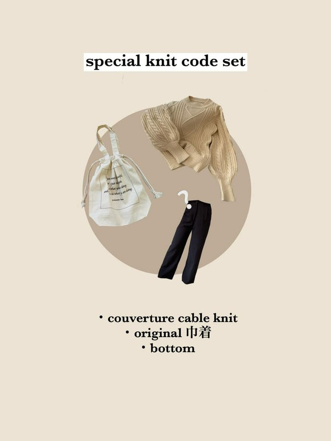 special knit code set