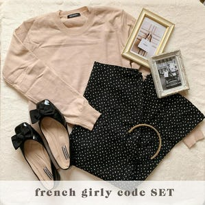 french girly code SET