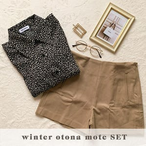 winter otona mote SET