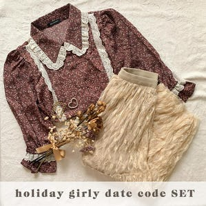 holiday girly date code SET