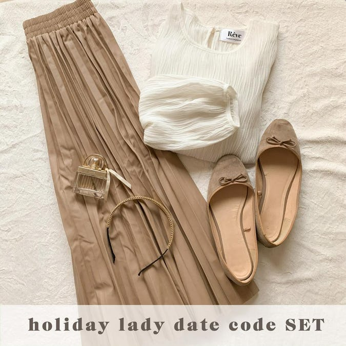 holiday lady date code SET-0