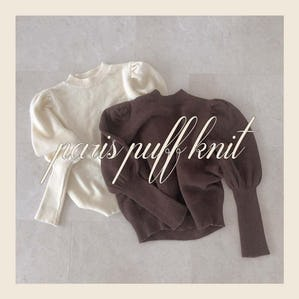 【12/12~順次発送】paris puff knit
