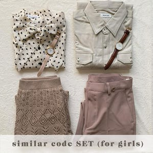 similar code SET (for girls)