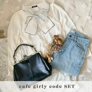 cafe girly code SET