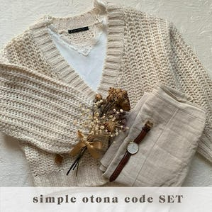 simple otona code SET
