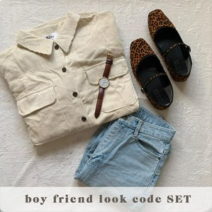 boy friend look code SET