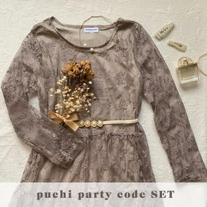 puchi party code SET