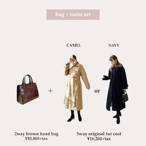 【1/20~順次発送】bag+outer set