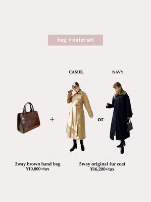 bag+outer set