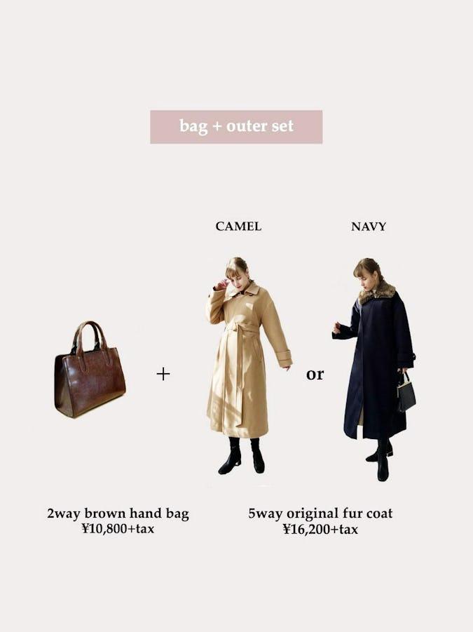 bag+outer set-0
