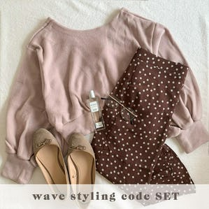 wave styling code SET