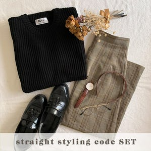 straight styling code SET