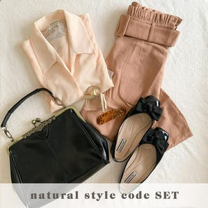 natural style code SET