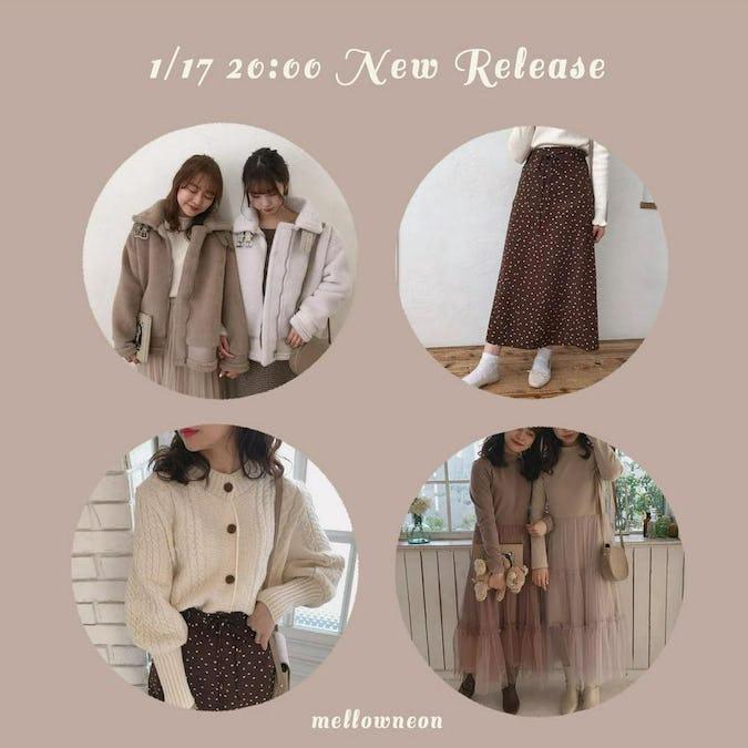 1/17 mellowneon new item