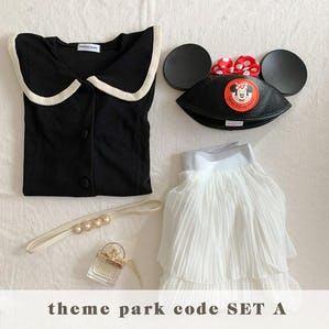 theme park code SET A