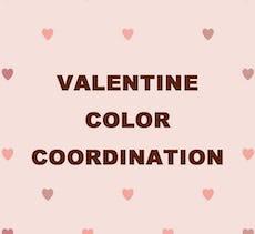 チョコよりも可愛く♡トレンド感満載のカラー別バレンタインコーデ