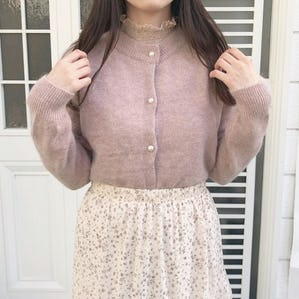 pearl button fulffy cardigan