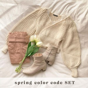 spring color code SET
