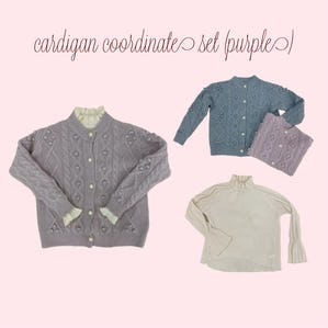 cardigan coordinate set