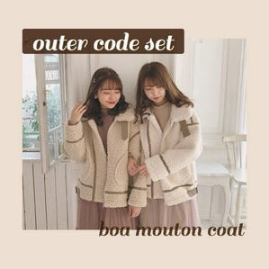 boa mouton coat SET