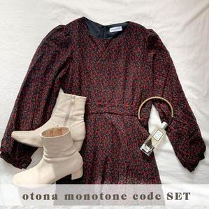 otona monotone code SET