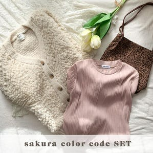 sakura color code SET