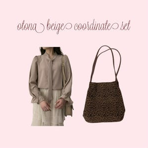 otona beige coordinate set