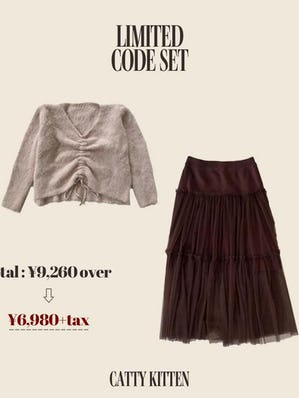 shaggy gather knit(BEIGE)×knit tulle skirt(BROWN)