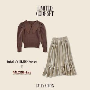 コーデセット限定TOPS×velvet fril skirt(IVORY)