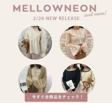 2/28 mellowneon new release