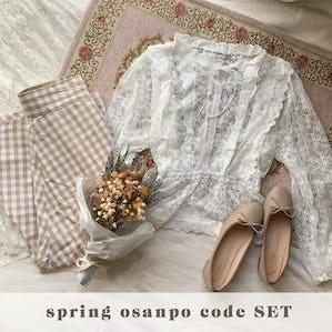 春のおさんぽコーデセット