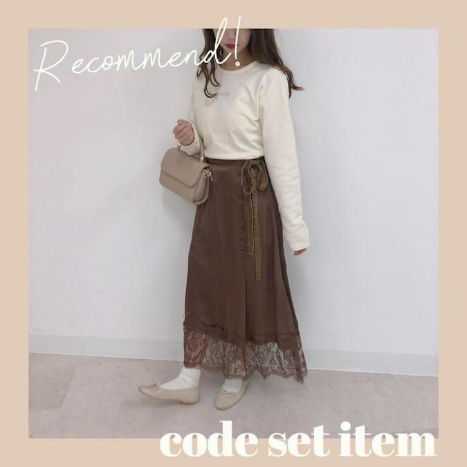 ラメTシャツ&リボンレーススカート-0