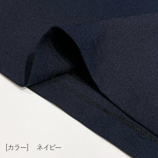マンネ(末っ子)の優等生ワンピースの画像28枚目