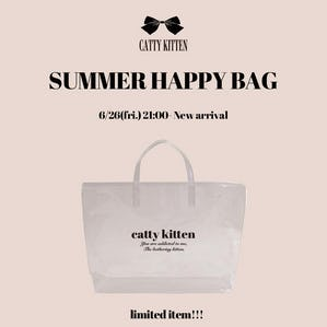 catty kitten SUMMER HAPPY BAG