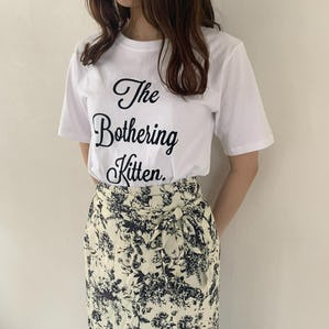 the bothering kitten tee