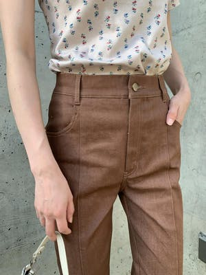 "original item ""stretch choco jeans"""