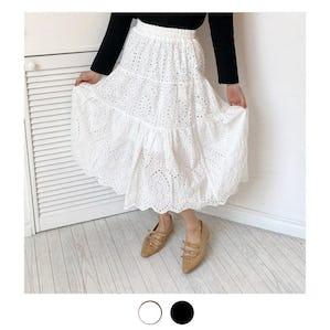 メレンゲレーススカート