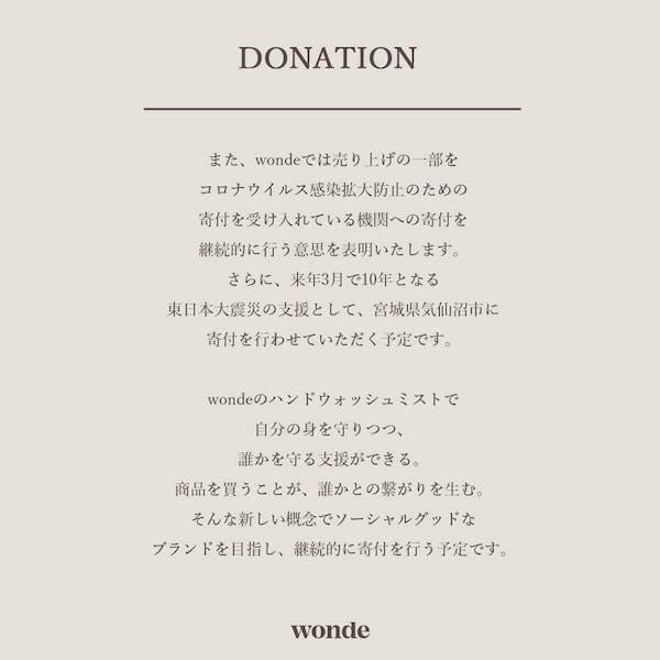【Memento】ハンドウォッシュミストの画像13枚目