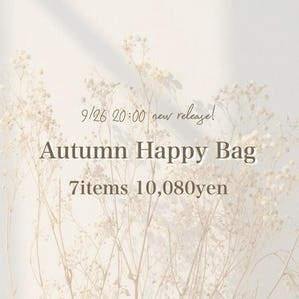 Autumn HAPPYBAG SET