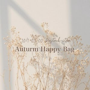 【10/1 20:00再販 】Autumn HAPPYBAG SET